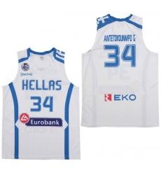NBA Giannis Antetokounmpo 34 Hellas Eurobank Greece Jersey White