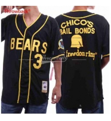 The Bad News bears movie Jersey