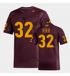 Men Arizona State Sun Devils Jackson He Replica Maroon Football Jersey