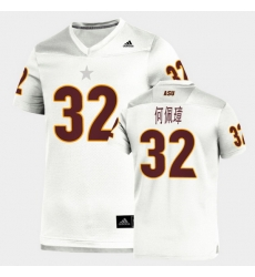 Men Arizona State Sun Devils Jackson He Replica White Football Jersey