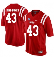 Ole Miss Rebels Detric Bing.Dukes 43.jpg