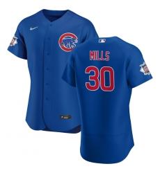 Men Chicago Cubs 30 Alec Mills Men Nike Royal Alternate 2020 Flex Base Player Jersey