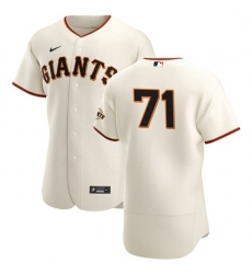 San Francisco Giants 71 Tyler Rogers Men Nike Cream Home 2020 Authentic Player MLB Jersey