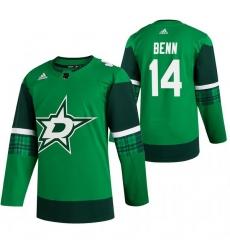 Men Dallas Stars 14 Jamie Benn Green 2020 Adidas Jersey