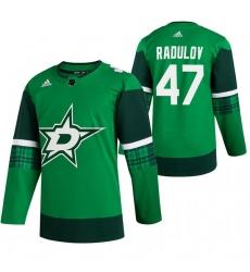 Men Dallas Stars 47 Alexander Radulov Green 2020 Adidas Jersey