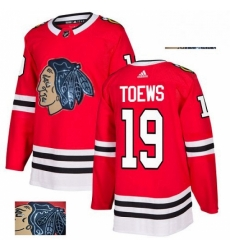 Mens Adidas Chicago Blackhawks 19 Jonathan Toews Authentic Red Fashion Gold NHL Jersey
