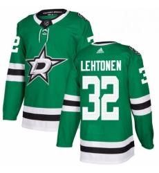 Mens Adidas Dallas Stars 32 Kari Lehtonen Premier Green Home NHL Jersey