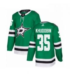 Mens Adidas Dallas Stars 35 Anton Khudobin Premier Green Home NHL Jersey