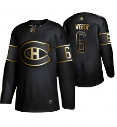 Canadiens 6 Shea Weber Black Gold Adidas Jersey