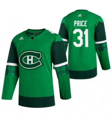 Men Montreal Canadiens 31 Carey Price Green 2020 Adidas Jersey
