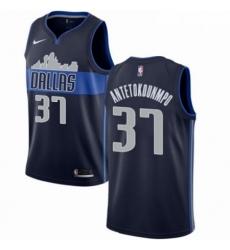 Mens Nike Dallas Mavericks 37 Kostas Antetokounmpo Swingman Navy Blue NBA Jersey Statement Edition