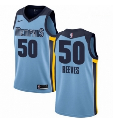 Mens Nike Memphis Grizzlies 50 Bryant Reeves Swingman Light Blue NBA Jersey Statement Edition