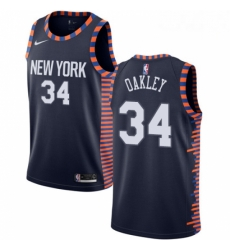 Mens Nike New York Knicks 34 Charles Oakley Swingman Navy Blue NBA Jersey 2018 19 City Edition