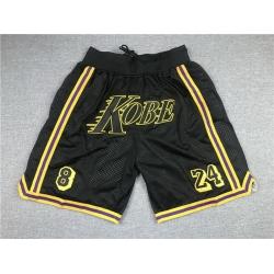 NBA Shorts 1048