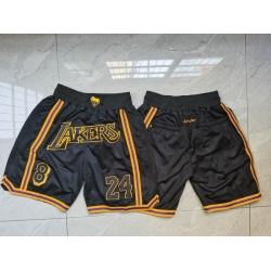 NBA Shorts 1050
