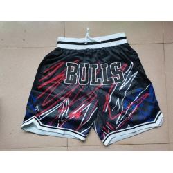 NBA Shorts 1059