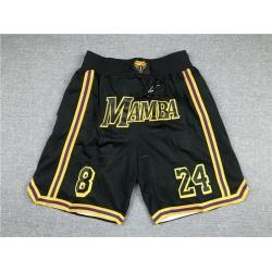 NBA Shorts 1067