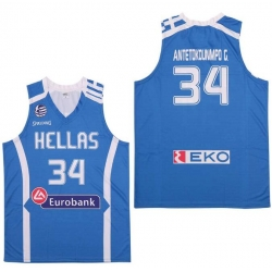NBA Giannis Antetokounmpo 34 Hellas Eurobank Greece Jerseys Blue