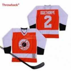 Syracuse BULLDOGS 2# Movie jersey