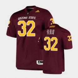 Men Arizona State Sun Devils Jackson He College Football Maroon Premier Jersey