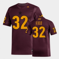 Men Arizona State Sun Devils Jackson He Replica Maroon Football Jersey