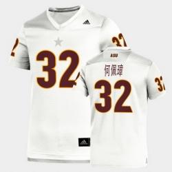 Men Arizona State Sun Devils Jackson He Replica White Football Jersey