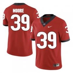 2017 Corey Moore 39 Red Jersey.jpg