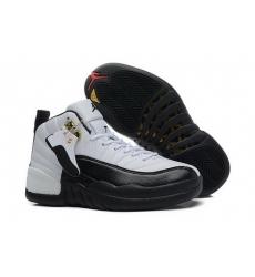 Air Jordan 12 Shoes 2014 Womens White Black