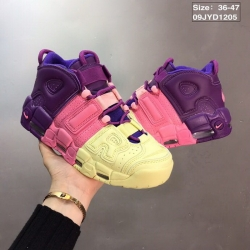 Nike Air More Uptempo Men Shoes 003