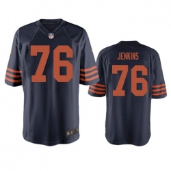 Men Chicago Bears 76 Teven Jenkins 2021 Vapor Untouchable Stitched NFL Limited Jersey