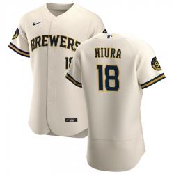 Men Milwaukee Brewers 18 Keston Hiura Men Nike Cream Home 2020 Flex Base Player MLB Jersey