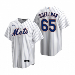 Mens Nike New York Mets 65 Robert Gsellman White 2020 Home Stitched Baseball Jersey