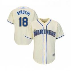 Youth Seattle Mariners 18 Yusei Kikuchi Replica Cream Alternate Cool Base Baseball Jersey