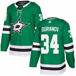 Men Dallas Stars 34 Denis Gurianov Green Adidas Jersey
