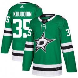 Men Dallas Stars 35 Anton Khudobin Green Adidas Jersey