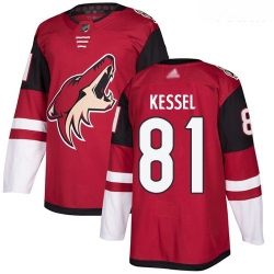 Coyotes #81 Phil Kessel Maroon Home Authentic Stitched Youth Hockey Jersey