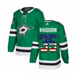 Mens Adidas Dallas Stars 35 Anton Khudobin Authentic Green USA Flag Fashion NHL Jersey