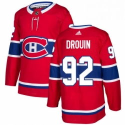 Mens Adidas Montreal Canadiens 92 Jonathan Drouin Premier Red Home NHL Jersey