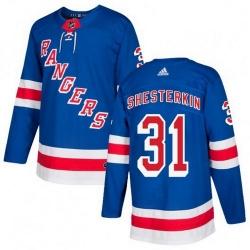 Men Adidas New York Rangers 31 Igor Shesterkin Royal Blue Home NHL Jersey