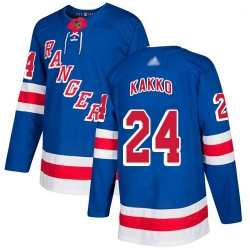 Rangers 24 Kaapo Kakko Royal Blue Home Authentic Stitched Hockey Jersey