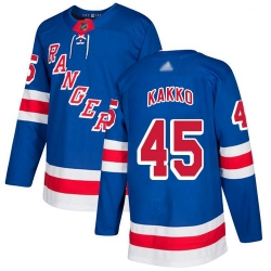 Youth Rangers 45 Kaapo Kakko Royal Blue Home Authentic Stitched Hockey Jersey