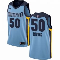 Mens Nike Memphis Grizzlies 50 Bryant Reeves Swingman Light Blue NBA Jersey Statement Edition
