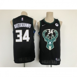 Men's Nike Milwaukee Bucks #34 Giannis Antetokounmpo Hunter Black Authentic Jersey
