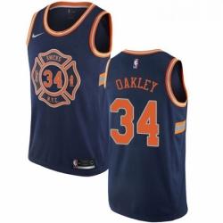 Mens Nike New York Knicks 34 Charles Oakley Swingman Navy Blue NBA Jersey City Edition