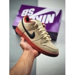 Nike SB Dunk Low AAA Men Shoes 032