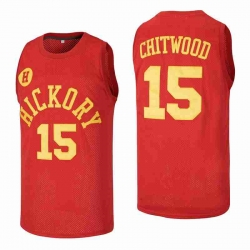 Jimmy Chitwood 15 Hickory Hoosiers High School Basketball Je