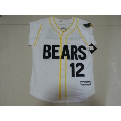 NCAA Film Bears 12 White Stitched Jersey
